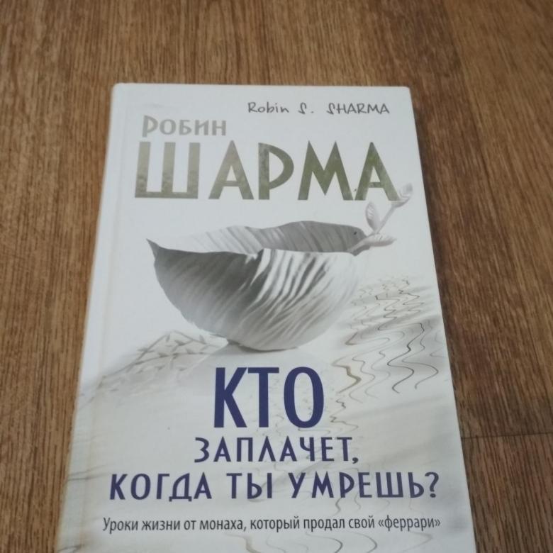 Какие книги почитать для саморазвития