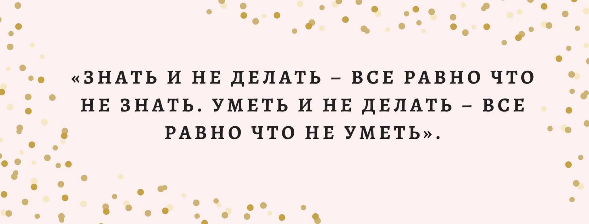 Угадай книгу по цитате