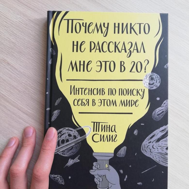 Книги для подростков по саморазвитию