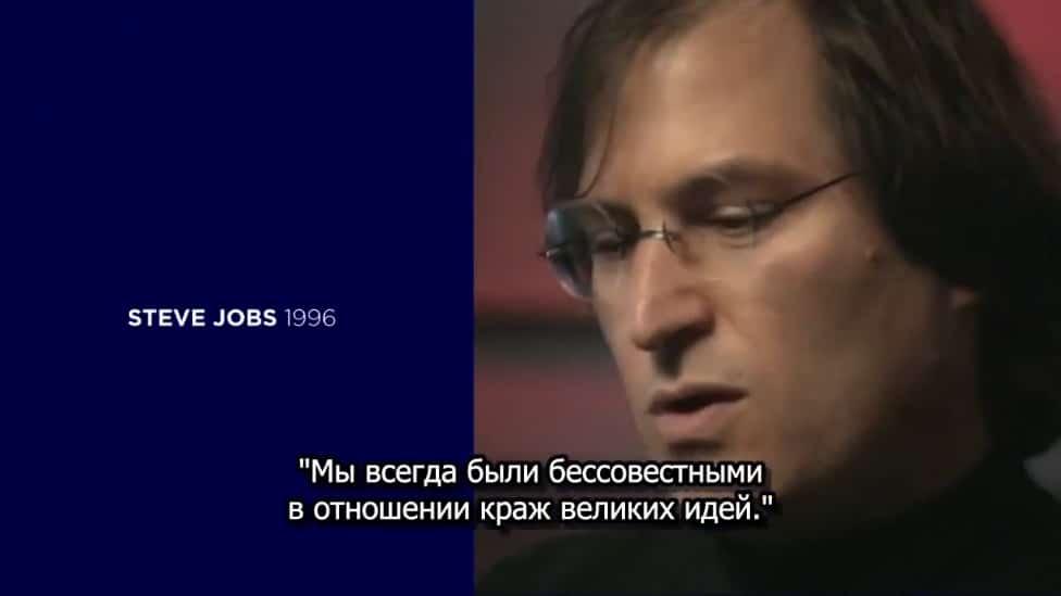 """Документальный фильм """"Все кругом плагиат"""""""